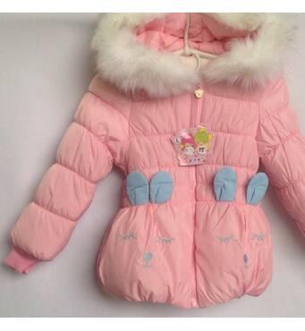 Куртка детская демисезонная утеплённая для девочки оптом 2-4 года розовая