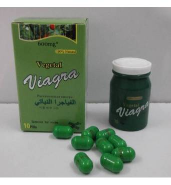 Растительная Виагра для потенции Vegetal Viagra-Vip препарат для потенции 10 капсул в упаковке