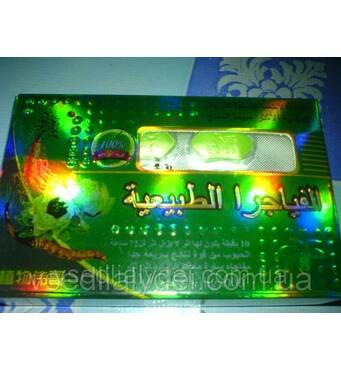 Натуральная растительная виагра препарат для повышения потенции и увеличения члена 8 табл.упаковка