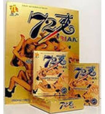 """ПРОБНИКИ!Капсулы для повышения мужской потенции """"72 BIAN""""72 Бьян 6 капсул в упаковке"""