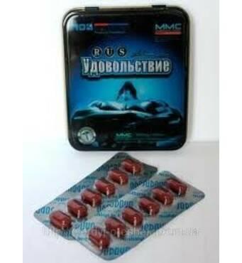 Препарат для потенції Задоволення.12 капсул упаковка