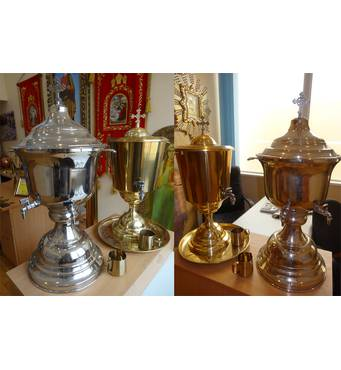 Водосвятний сосуд для святої води, купити в Україні