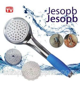 Багатофункціональна душова голівка JESOPB