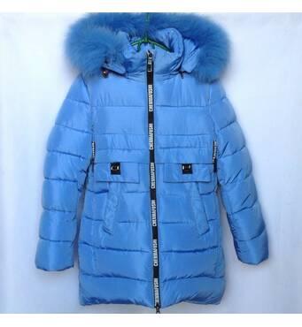 Куртка дитяча зимова оптом 134-158