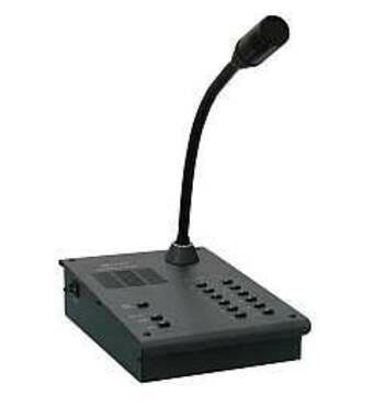 Комплекс гучномовного зв'язку для АЗС з можливістю переговорів  ЦП01-12
