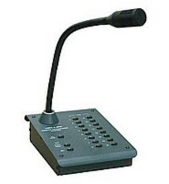 Пульт микрофонный ПМЗ-01