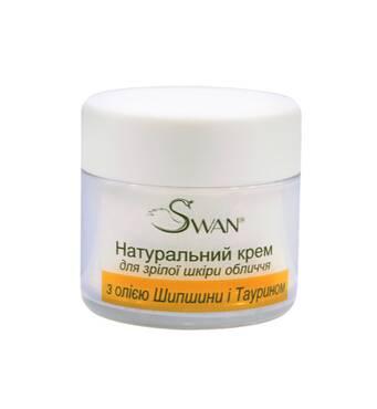 """Натуральний крем для шкіри обличчя """"з маслом Шипшини і Таурином"""" (45+) (для зрілої шкіри) 50 мл"""