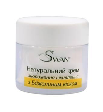 """Натуральный крем  """"с Пчелиным воском""""   50мл"""
