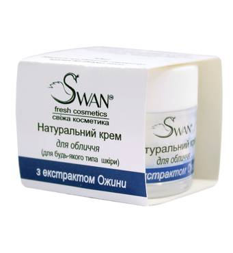 """Натуральний крем для обличчя  """"з екстрактом Ожини"""" (для будь-якого типу шкіри), 50 мл"""