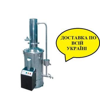 Аквадистилятор ДЕ-5