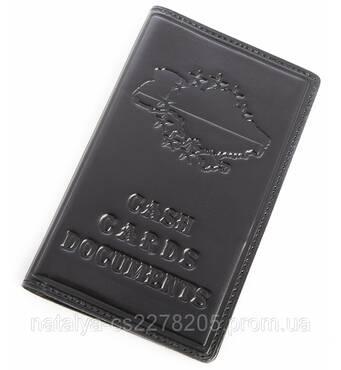 """Портмоне кожаное """"Эксклюзив-элит"""""""