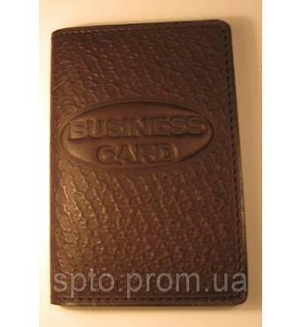 Обложка для банковских карт и визиток коричнево-вишневый глянец