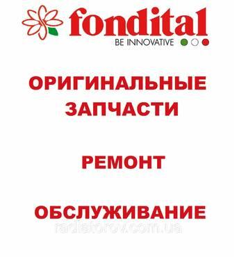 Сальник крану підживлення Fondital