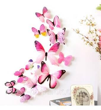 Яскраві 3d метеликів на стіну. Рожеві.