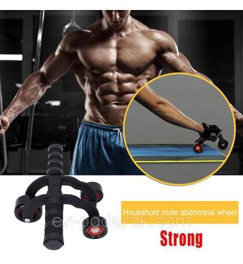 Тренажер колесо для мышц живота, рук с ковриком.