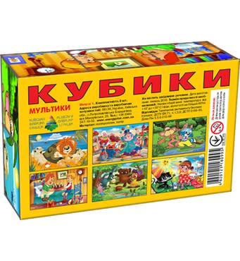Кубики 6 шт. МУЛЬТИКИ. Выпуск 1