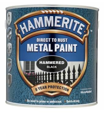Антикор. краска Hammerite глянцевая золотая 0,7л.