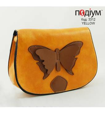 Женская стильная сумка Butterfly (3312)