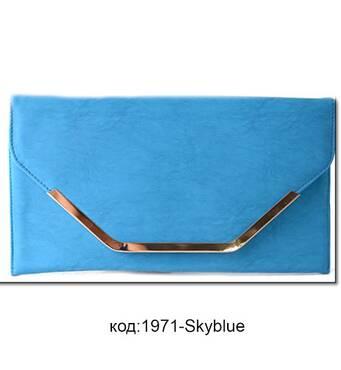 Женская сумка Elegance (1971)