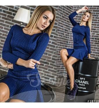Платье 18710 (тёмно - синий)