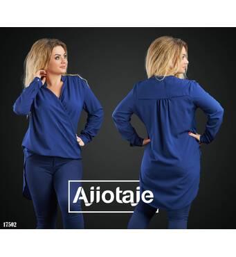Рубашка - 17502 (темно-синий)