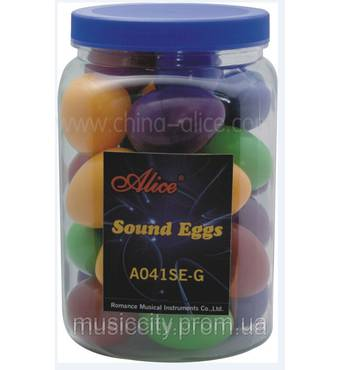 Alice А041SE-G шейкер в форме яйца