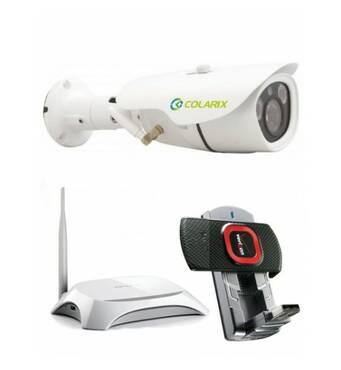 Комплект IP відеоспостереження PERIMETER 3G купити в Запоріжжі