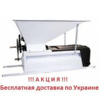 Дробарка з гребневідділювачем, емальована, ручна