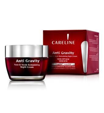 Careline Anti Gravity нічний корегуючий крем для шкіри обличчя та шиї, 50 ml