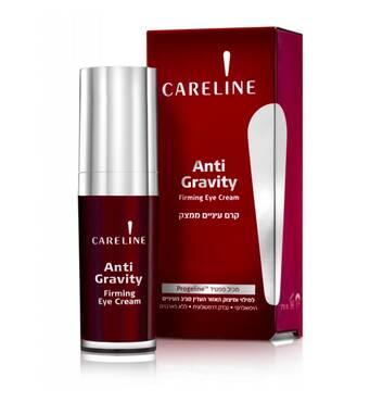 Крем для коррекции морщин вокруг глаз Careline Anti Gravity Firming Eye Cream 15 мл