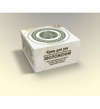 Крем для рук Зволоження купити в Тернополі