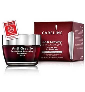 Корегуючий денний крем для шкіри обличчя та шиї Careline Anti Gravity Face & Neck Remodeling Day Cream SPF 15