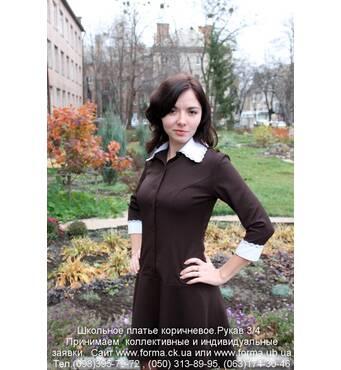 Платье школьное коричневое