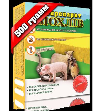 Средство для выращивания на подстилке, бактерии для переработки навоза БИОХЛЕВ 0.5 кг.