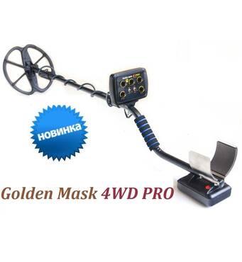 Металошукач Super Mask 4 WD Pro - аналог Golden Mask 4 WD Pro / Голден Маск 4ВД Про