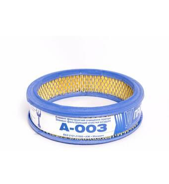 Фільтр повітряний 2101 ПромБизнес А- 003 (без повсті) 2101-1109100, 2101-1109100-01