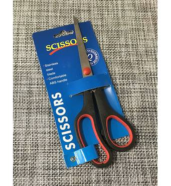 Ножиці scissors, 21 см