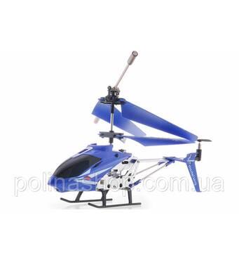 Вертолет радиоуправляемый 33008 Model King Сиинй