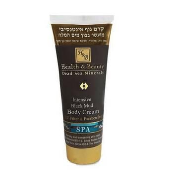 Інтенсивний крем для тіла Health & Beauty на основі грязі Мертвого моря 200 мл.