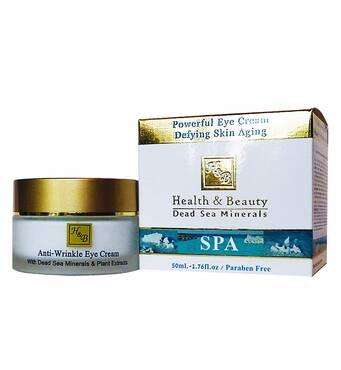 Крем для шкіри навколо очей Health&Beauty антивіковий, Anti-Wrinkle Eye Cream SPF-20, 50 мл.