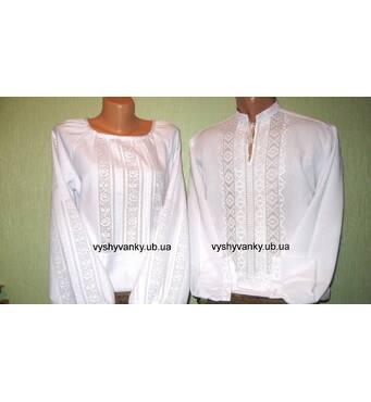 Парні вишиванки білим по білому. Полтавська вишивка.