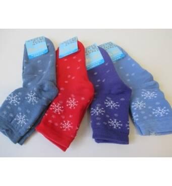 Качественные носки купить недорого.