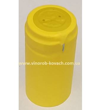 Термоусадочний ковпачок жовтий купити в Дніпрі