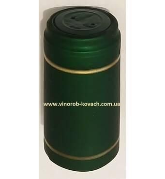Термоусадочний ковпачок зелений, золоті смуги купити в Україні