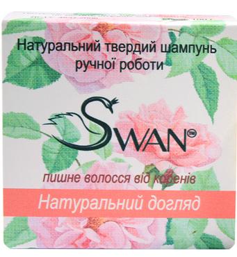 """Natural Solid Shampoo """"Natural Care"""" (100 g)"""