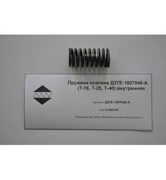 Пружина клапана внутрішня Т-16, Т-25, Т-40 (Д37Е-1007046-А)