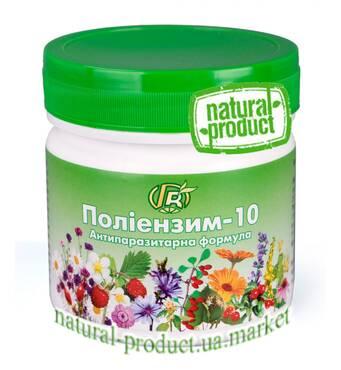 Поліензім-10, антипаразитарна ф-ла, 280 гр