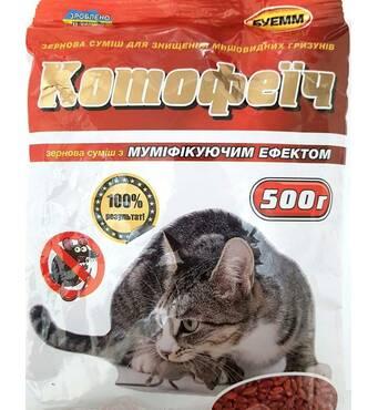 """Буемм """"Котофеич"""" за 100 г (зерно)"""
