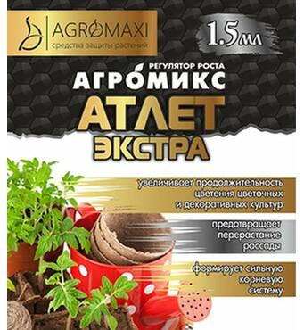 """Агромикс """"Атлет Экстра""""  за 1,5 мл"""