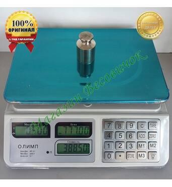 Электронные торговые весы на батарейках Олимп_829 40кг (230х330мм)